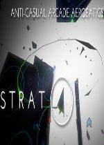 战略O(stratO)硬盘版