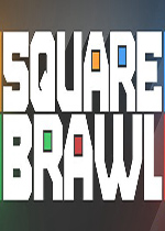 �㳡ս��(Square Brawl)Ӳ�̰�