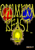 原生兽(Chimera Beast)街机修复版