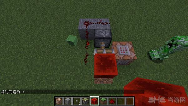 我的世界命令方块怎么获得 命令方块怎么用