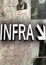 地下行动(INFRA)第1-2章破解版