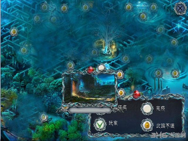 幽暗迷宫5:失落灵魂截图1