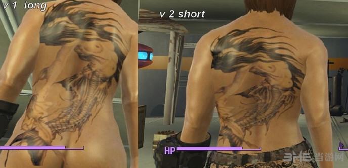 辐射4美人鱼纹身MOD截图0
