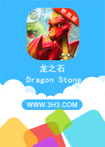 龙之石电脑版(Dragon Stone)安卓无限钻石修改版v1.03