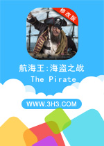 ����������֮ս���԰�(The Pirate: Caribbean Hunt)��׿�ƽ��޸İ�v0.9