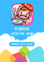 ����������԰�(COOKING MAMA)��׿���ѽ����v 1.6.0