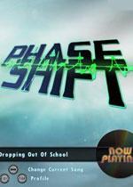 迷幻音阶(Phase Shif)硬盘版