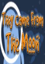 他们来自月球