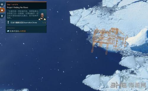 纪元2205冰川任务怎么做 冰川任务攻略解析