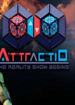 吸引(Attractio)破解版