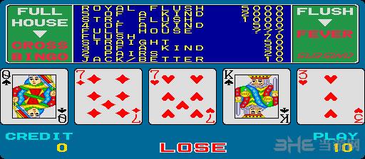 扑克狂欢截图1