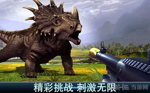 夺命侏罗纪电脑版截图2