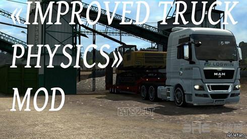 欧洲卡车模拟2全新卡车物理截图0