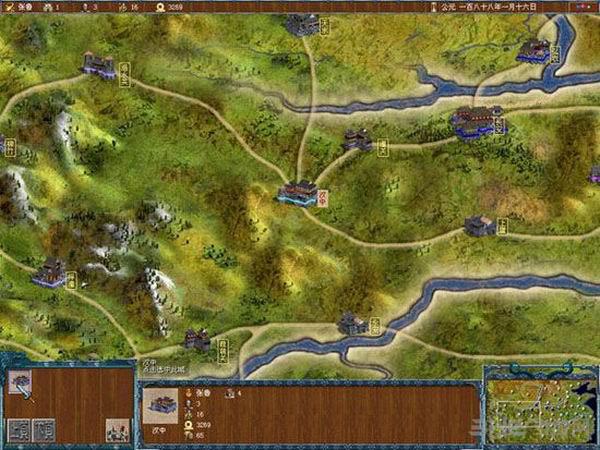 烽火三国3截图3
