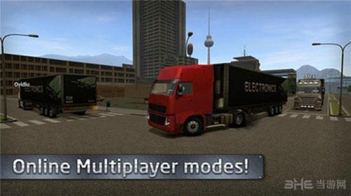 欧洲卡车司机电脑版截图4