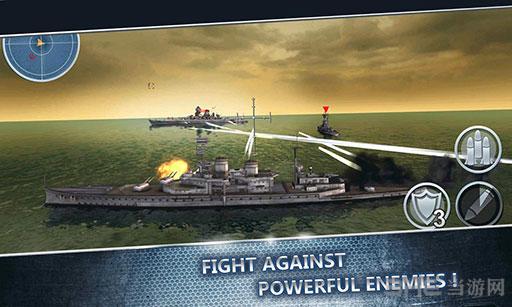 海战战舰3D电脑版截图0