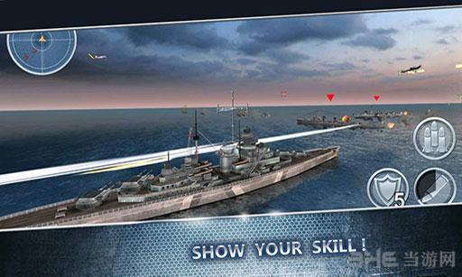 海战战舰3D电脑版截图3