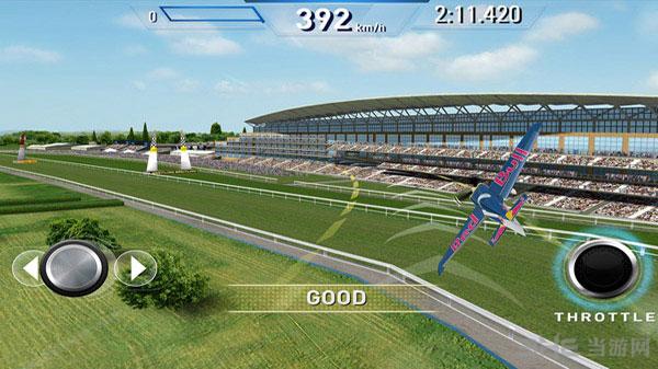 红牛特技飞行锦标赛电脑版截图2