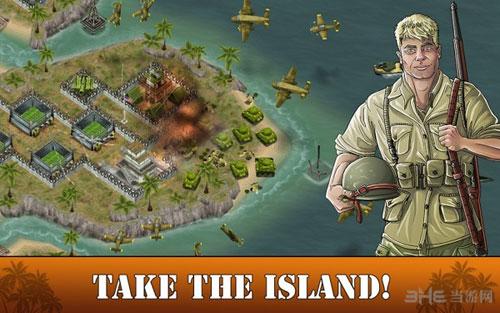 岛屿之战电脑版截图3