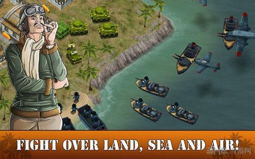 岛屿之战电脑版截图2