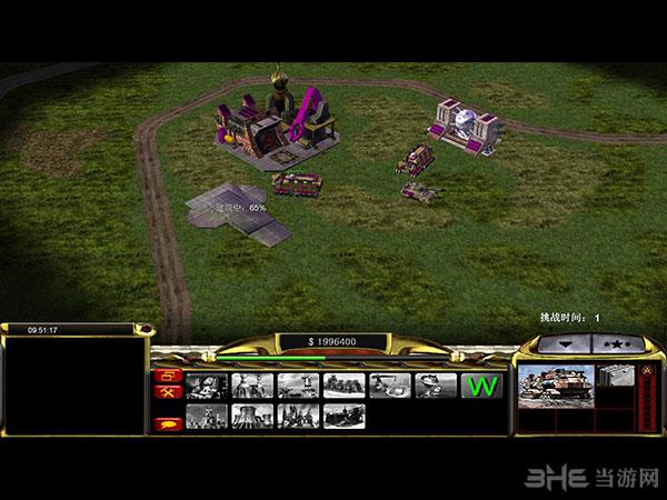 红色警戒2:共和国之辉3D版截图4