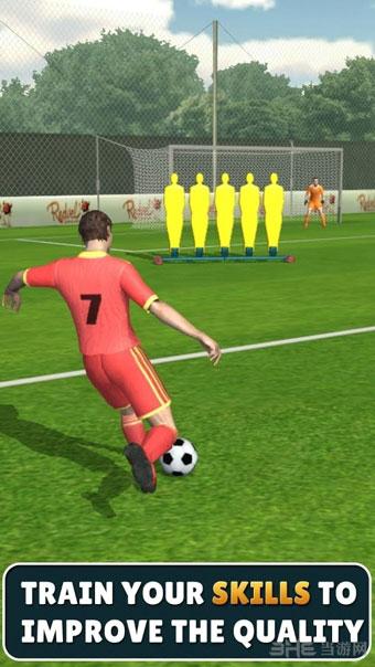 足球明星2016电脑版截图0