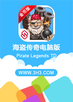 ����������԰�(Pirate Legends TD)��׿�ƽ��Ұ�