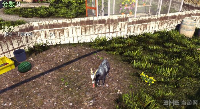 模拟山羊收获日DLC破解补丁HI2U版截图0