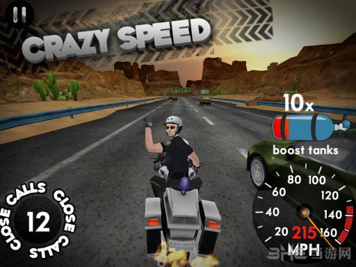高速骑士电脑版截图1