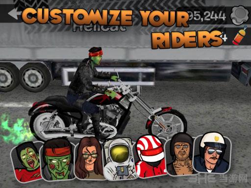 高速骑士电脑版截图3