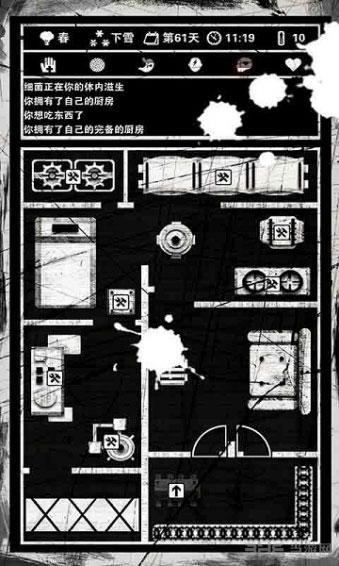死亡日记电脑版截图2