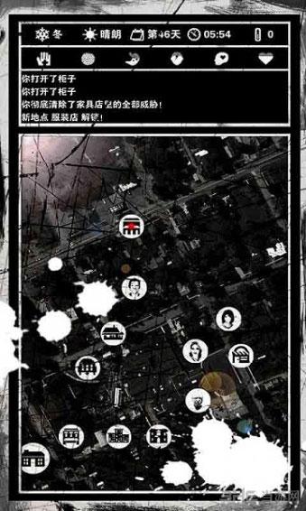 死亡日记电脑版截图3