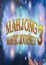 �齫ħ��֮��3(Mahjong Magic Journey 3)�ƽ��v1.0