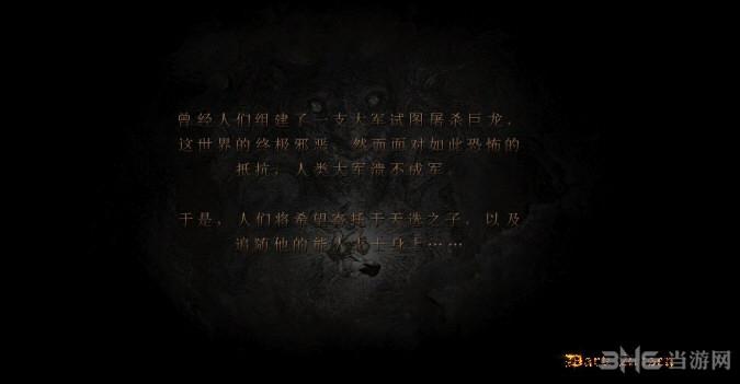 龙之信条:黑暗觉者无限卡序章BUG修正补丁截图0