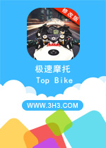极速摩托电脑版(Top Bike: Racing & Moto Drag)安卓破解修改版v1.01