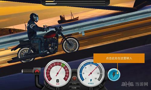 极速摩托电脑版截图0