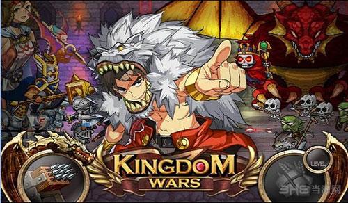 王国之战电脑版截图0