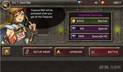 王国之战电脑版截图3