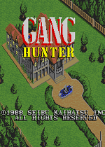 ������ʹ(Gang Hunter)�ֻ��