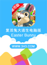 复活兔大逃生电脑版(Easter Bunny)安卓破解金币版v1.0.1