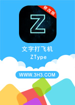 文字打飞机电脑版(ZType)安卓无限生命修改版v1.0.0