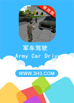 军车驾驶电脑版(Army Car Driver)安卓无限金币修改版v1.2