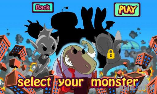 怪物穿刺电脑版截图3