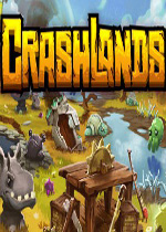 崩溃大陆(Crashlands)PC汉化中文版