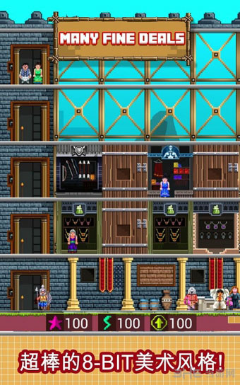 RPG交易所电脑版截图2