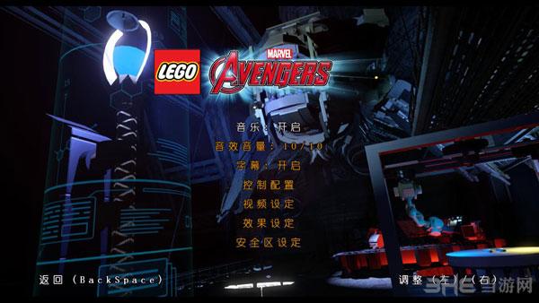 乐高复仇者联盟简体中文汉化补丁截图0