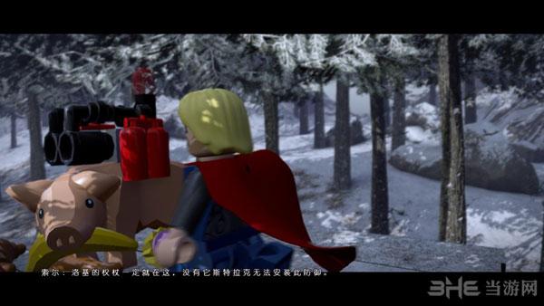 乐高复仇者联盟简体中文汉化补丁截图2