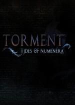 折磨:扭蒙拉之潮(Torment:Tides of Numenera)中文汉化正式破解版v1.1.0.H