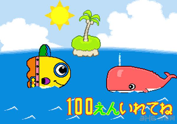 玩酷的海洋截图1