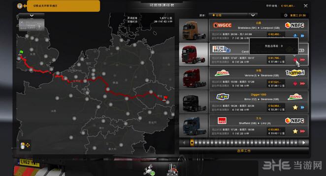 欧洲卡车模拟2泥泞雷诺马格农卡车MOD截图0